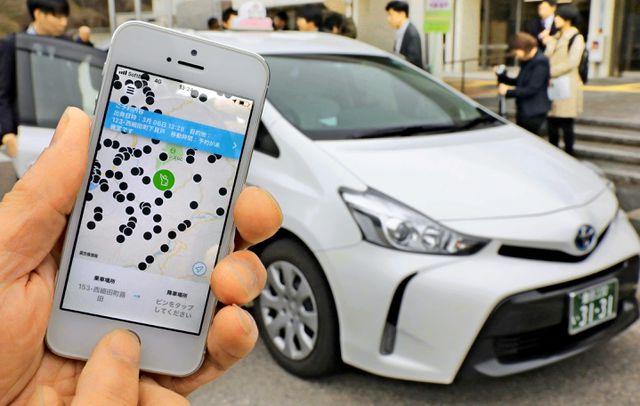 Công nghệ xe tự lái đưa các nhà sản xuất ô tô Nhật về