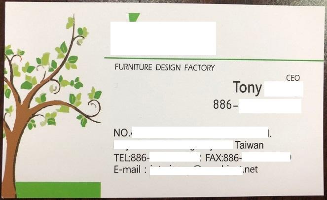Công ty sản xuất đồ nội thất tại Đài Loan đang cần mua 1 container 40ft gỗ cao su xẻ