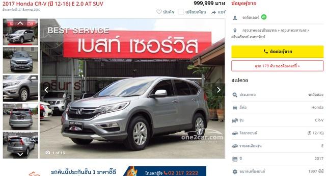 Giá Honda CRV xuống đáy, vẫn đắt hơn 40 - 200 triệu đồng ở ASEAN, Mỹ