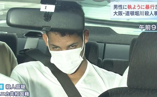Lời khai đầu tiên của nghi phạm sát hại nam sinh Việt ở Nhật Bản