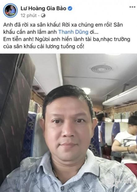 Vbiz lại thêm tin buồn: NS Thanh Dũng qua đời vì Covid-19, Việt Hương - Gia Bảo gửi lời tiếc thương - Ảnh 3.