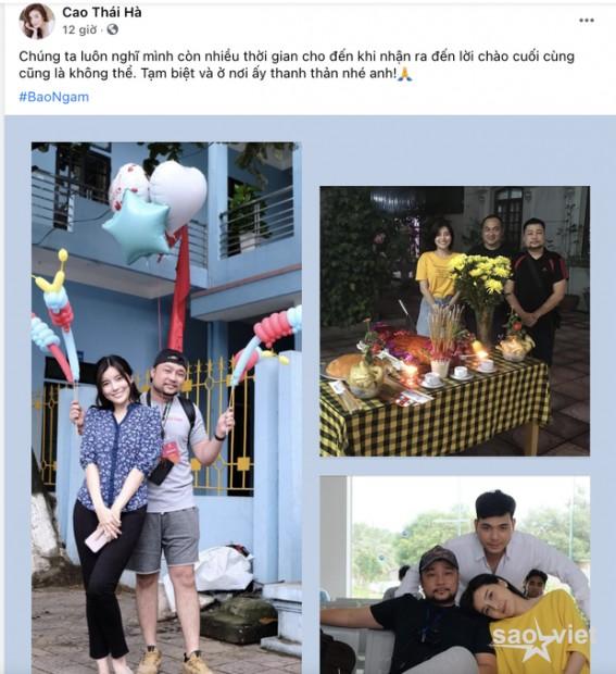 Đạo diễn Tấn Lực qua đời vì Covid-19 ở tuổi 31, Lê Giang - Ốc Thanh Vân và dàn sao đồng loạt thương tiếc - Ảnh 3.