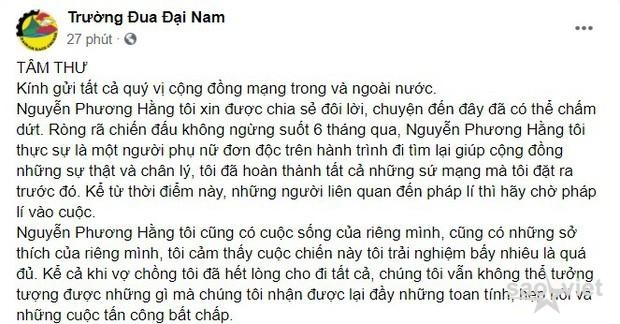 Xôn xao bức tâm thư của bà Phương Hằng: Tuyên bố dừng lại, đêm nay thực hiện buổi livestream cuối cùng - Ảnh 1.